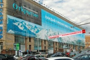 Рекламная сетка на здание
