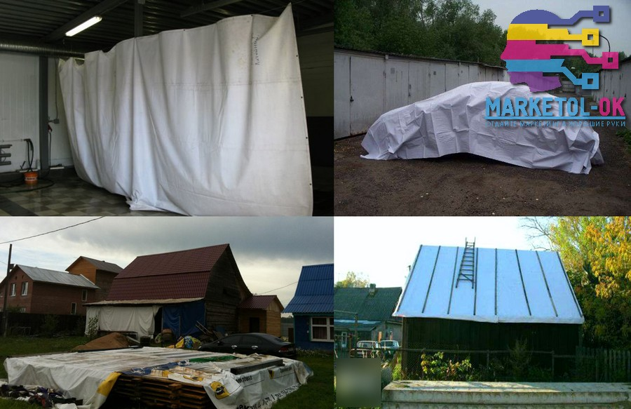 баннер бу, купить рекламный баннер бу. применение баннара бу, тент строительный